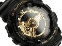 カシオ G-SHOCK 腕時計(メンズ) 【ポイント2倍!!+全商品送料無料!!】GA-110GB-1ADR G-SHOCK Gショック ジーショック gshock カシオ CASIO 腕時計