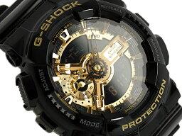 カシオ G-SHOCK 腕時計(メンズ) GA-110GB-1ADR G-SHOCK Gショック ジーショック gshock カシオ CASIO 腕時計