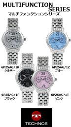 テクノス 【正規品】【テクノス】【テクノス 腕時計】TECHNOS/テクノス マルチファンクション腕時計 レディース 人気 6P25AG