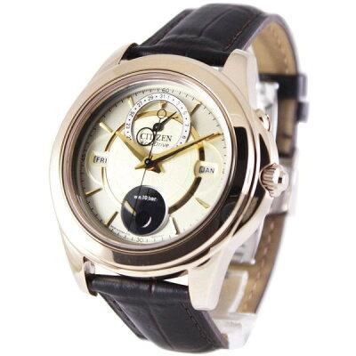 [シチズン]CITIZEN 腕時計 ECO-DRIVE MOON PHASE エコドライブ ムーンフェイズ BU0003-02P メンズ [並行輸入]