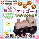 woodny オルゴール 曲名:となりのトトロ ころころオルゴール MOCO-MO モコモ MM-006-BN 汽車 グッドデザイン賞 ウッドニー WOODNY木製玩具 木製のおもちゃ