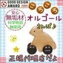 woodny オルゴール 曲名:さんぽ ころころオルゴール MOCO-MO モコモ MM-018-BN コアラ グッドデザイン賞 ウッドニー WOODNY木製玩具 木製のおもちゃ