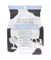 ヨーグルト サンスマイル Pure Smile ピュアスマイル エッセンスマスク ヨーグルトシリーズ プレーン PS-YG001 (1枚入) フェイスマスク ウェルネス