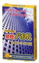 禁煙パイプ マルマンバイオ 禁煙パイポ 【レモンライム味】 (3本入り) ウェルネス