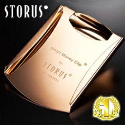 ストラス STORUS ストラス スマートマネークリップ メンズ 限定カラー【名入れギフト無料】
