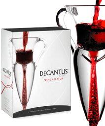 ワインエアレーター デキャンタス エリートワインエアレーター5点セット(ワイン(=750ml)8本と同梱可)[Y][J][P]