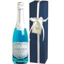 ギフトラッピング 【送料・ラッピング込】 幸せを呼ぶ青いスパークリング!ラ・ヴァーグ・ブルーギフト (泡1) 【あす楽対応_関東】