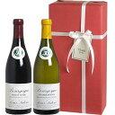 ギフトラッピング ギフト ワイン 誕生日祝い 【送料・ラッピング込】 ルイ・ラトゥール ブルゴーニュワインギフト(赤1、白1)  【あす楽対応_関東】【smtb-T】 お歳暮 クリスマス