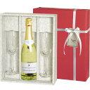 グラス付きワインのギフト ワイン ギフト 結婚祝い 誕生日祝い 金箔 金粉 <ペアグラス付き> 【送料・ラッピング込】 リューデスハイマー 22カラット・ゴールド スパークリングワイン ギフト (泡1) 【あす楽対応_関東】【smtb-T】 金箔 スパークリングワイン