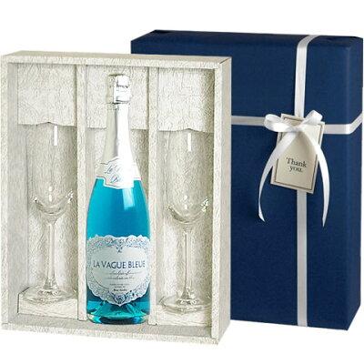 結婚祝い ギフト ワイン 結婚祝 <ペアグラス付き> 【送料・ラッピング込】 幸せを呼ぶ青いスパークリング!ラ・ヴァーグ・ブルーギフト ペアグラスセット (泡1、グラス2)(辛口) 【あす楽対応_関東】 誕生日祝い
