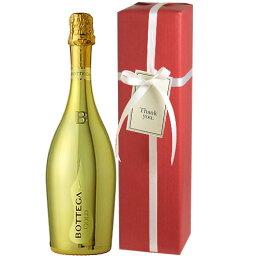 ギフトラッピング 母の日 ギフト ワイン 誕生日祝い【送料・ラッピング込】 金色のボトルの華やかギフト! ボッテガ ゴールド ヴィーノ・スプマンテ ギフト (泡1) 【あす楽対応_関東】【smtb-T】 スパークリング 結婚祝い