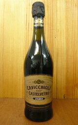 格付けイタリアワイン(DOC) カビッキオーリ・ランブルスコ・ロッソ・グラスパロッサ・ディ・カステルヴェトロ・アマービレ・DOCランブルスコ・グラスパロッサ・ディ・カステルヴェトロ(ロットナンバー入り)CAVICCHIOLI Lambrusco Grasparossa di Castelvetro Amabileイタリア国内で最も売れて