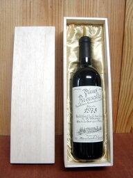 格付けフランスワイン(AOC) 【豪華木箱入】リヴザルト 1978 希少限定古酒 ドメーヌ サント ジャクリーヌ (ヴァン ド ナチュール) 箱付 ギフト 赤ワイン ワイン 甘口 ヴァン ド ナチュレRivesaltes [1978] Domaine Sainte Jaqueline AOC Rivesaltes