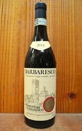 格付けイタリアワイン(DOCG) バルバレスコ 2013 プロドゥットーリ デル バルバレスコ DOCGバルバレスコ 赤ワイン 辛口 フルボディ 750mlBARBARESCO [2013] Produttori del Barbaresco D.O.C.G. Barbaresco