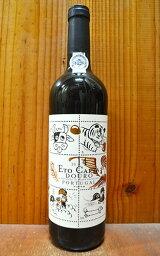 格付けイタリアワイン(DOC) エト カルタ ゴールド チキン (金のにわとり) 2014 酉(とり)年ラベル ニーポート社 ポルトガル DOCドウロ 赤ワイン 辛口 フルボディ 750mlETO CARTA Tinto [2014] Niepoort DOC Douro (Portugal)
