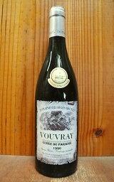 金賞ワインのギフト ヴーヴレ ドゥー キュヴェ デュ パラディー 1990 三冠 (トリプル) 金賞 (ゴールド) ドメーヌ ジョルジュ ブリュネ元詰 フランス ロワール AOCヴーヴレ ドゥー ワイン 白ワイン 甘口 750ml (ジョルジュ・ブリュネ)Vouvray Cuvee du Paradis 1990