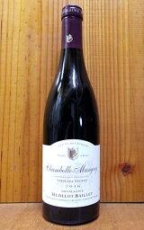 格付けフランスワイン(AOC) シャンボール ミュジニー ヴィエイユ ヴィーニュ 2016年 蔵出し限定品 ドメーヌ ユドロ バイエ元詰 AOCシャンボール ミュジニー 正規品Chambolle Musigny V.V 2016 Domaine Hudelot-Baillet AOC Chambolle Musigny