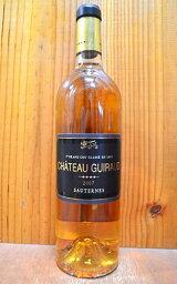 格付けフランスワイン(AOC) シャトー ギロー 2007 プルミエ クリュ クラッセ 格付第一級 フランス ボルドー AOCソーテルヌ 白ワイン 極甘口 750ml (シャトー・ギロー)Chateau Guiraud [2007] AOC Sauternes 1er Cru Classe du Sauternes en 1855