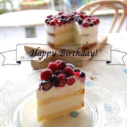 アイスケーキの通販 お誕生日にも!ベリーベリージェラートアイスケーキ【RCP】【楽ギフ_包装】