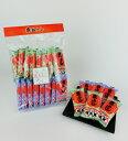 おこし 【大阪名物 大阪みやげ】ミニ板おこし袋入り ※メーカー直送商品となります