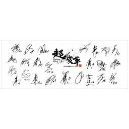 タオル 【プロ野球 阪神タイガースグッズ】2016寄せ書きフェイスタオル