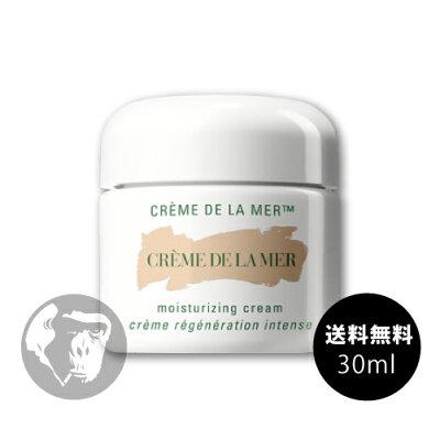 【最安値に挑戦】Creme de la Mer クレーム ドゥ・ラ・メール フェイスクリーム 30ml 【送料無料】