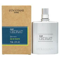 ロクシタン 香水 メンズ ロクシタン L'OCCITANE セドラ オム EDT SP 75ml【あす楽対応_お休み中】【香水 メンズ】