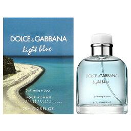 D&G ドルチェ&ガッバーナ D&G ライトブルー スイミング イン リパリ EDT SP 75ml Light Blue Pour Homme Swimming in Lipari【あす楽対応_お休み中】【香水 メンズ】【香水 ブランド バレンタイン ギフト 誕生日】