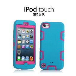 iPod周辺機器 【 iPod touch 5 】 2重構造 ネオンカラー がっちりガード iPod touchケース 2重構造でがっちりガード!! iPod touchカバー iPod touch アクセサリー, アイポッド iPhone アイフォン Apple スマホ タブレット iPad iPod ブランド