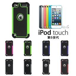iPod周辺機器 【 iPod touch 5 】 サバイバー がっちりガード iPod touchケース 2重構造でがっちりガード!Griffin Technology Survivor グリフィン サバイバー! iPod touchカバー iPod touch アクセサリー, アイポッド iPhone アイフォン Apple スマホ タブレット iPad iPod ブランド