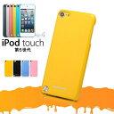 iPod周辺機器 【 iPod touch 5 】蛍光色 綺麗な発色!!お勧め商品です! iPod touchケース iPod touchカバー iPod touch アクセサリー, アイポッド iPhone アイフォン Apple スマホ タブレット iPad iPod ブランド