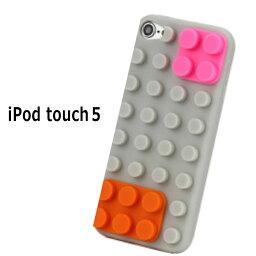 iPod周辺機器 【 iPod touch 5 】大人気 シリコン レゴ をイメージにカワイイ iPod touchケース ! 第五世代 スマホケース TPU iPod touchカバー iPod touch アクセサリー, アイポッド iPhone アイフォン Apple スマホ タブレット iPad iPod ブランド
