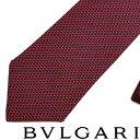 ブルガリ ネクタイ BVLGARI ネクタイ ブルガリ メンズ レッド 「Double Peak」 シルク 243443-RED ブランド ビジネス