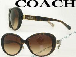 コーチ サングラス(レディース) COACH コーチ グラデーションブラック サングラス UVカット HC8120F-526213 ブランド/メンズ&レディース/男性用&女性用