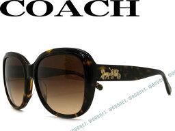 コーチ サングラス(レディース) COACH サングラス UVカット コーチ グラデーションブラウン HC8207F-539413 ブランド/レディース/女性用
