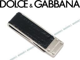 ドルガバ マネークリップ 【送料無料】DOLCE&GABBANA ドルチェ&ガッバーナ BP1952-A8420-80999 ドルガバ マネークリップ ブラック×シルバー ブランド/メンズ/男性用