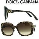 ドルチェ&ガッバーナ サングラス メンズ DOLCE&GABBANA サングラス ドルチェ&ガッバーナ メンズ&レディース グラデーションブラウン 0DG-4385-3163-13 ブランド
