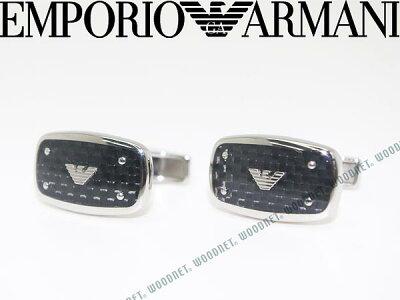 エンポリオアルマーニ カフスボタン EMPORIO ARMANI シルバー×ブラックカーボン アクセサリー EGS1599040 ブランド/メンズ&レディース/男性用&女性用