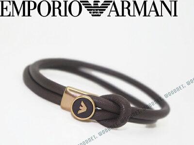 エンポリオアルマーニ ブラウン ブレスレット EMPORIO ARMANI アクセサリー EGS2213251 ブランド/メンズ&レディース/男性用&女性用