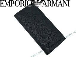 アルマーニ 財布(メンズ) 2つ折り長財布 EMPORIO ARMANI エンポリオアルマーニ 2つ折り財布 型押しレザー ブラック YEM474-YC89J-80001 ブランド/メンズ/男性用