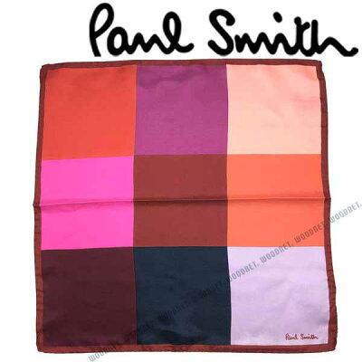 Paul Smith ポケットチーフ ポールスミス ハンカチ メンズ シルク マルチカラー レッド M1A587E-AS0125 ブランド