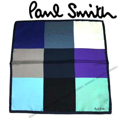 Paul Smith ポケットチーフ ポールスミス ハンカチ メンズ シルク マルチカラー ブルー M1A587E-AS0147 ブランド