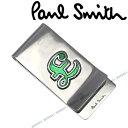 ポールスミス マネークリップ Paul Smith マネークリップ ポールスミス メンズ シルバー×グリーン M1AMONE-ACSIGN82 ブランド