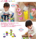 積み木 名入れ リング10(リングテン)知育玩具 積み木 つみき 誕生日 1歳 2歳 3歳 4歳 木製 ベビー 赤ちゃん 子供 ウッディプッディ 紐通し 糸通し おすすめ 計算 算数 プレゼント RING 10 つみきの王国 男 女