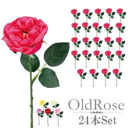 40代 彼氏への花 オールドローズ 人気プレゼントランキング2020 ベストプレゼント