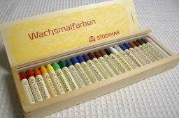 お絵描きグッズ(クレヨンなど) シュトックマー社蜜ろうクレヨンスティック24色木箱