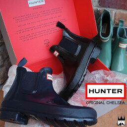 ハンター 【送料無料】(一部地域除く)ハンター HUNTER レディース 長靴 レインブーツ WFS1043RGL W オリジナル チェルシー RGL サイドゴア ラバーブーツ