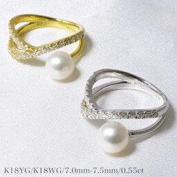 あこや真珠 「あこや真珠 パールリング(指輪)ホワイト系 7.0-7.5mm AAB K18WG/K18YG」ホワイトゴールド(アコヤ本真珠)[n2]