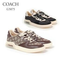コーチ コーチ レディーススニーカー G5075BRN CITY SOLE 選べるカラー COACH 【zkk】