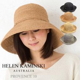 ヘレンカミンスキー ヘレンカミンスキー 帽子 HELEN KAMINSKI PROVENCE 10 選べるカラー プロバンス 10 【ギフト不可】【rsz】【zkk】【hkc】【scd】【glw】